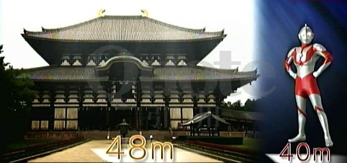 大仏が立ち上がったら身長約30メートルもあるそうです。ウルトラマンよりも10m低いとか。
