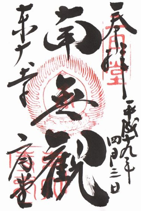 東大寺・二月堂 (2)