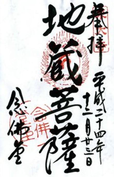 東大寺・念仏堂 (2)