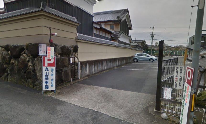 〒630-8301 奈良県奈良市高畑町