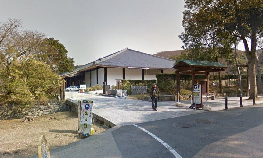 奈良県奈良市春日野町101