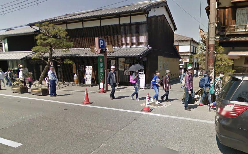 奈良県奈良市春日野町16