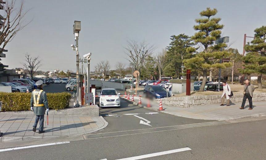 奈良県奈良市登大路町80