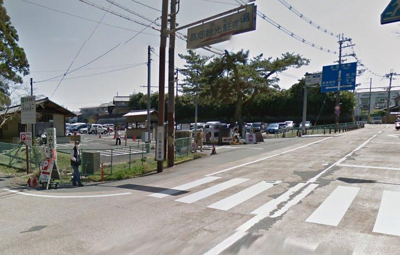 奈良高畑自動車駐車場