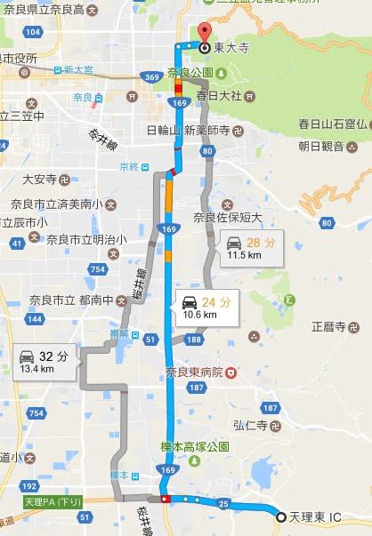 東京・名古屋・大阪・京都・福岡...