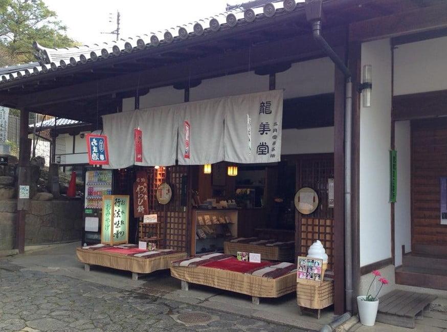 噂の噂の東大寺・二月堂の喫茶店(カフェ)!!「南茶所龍美堂」って何?おいしいの?