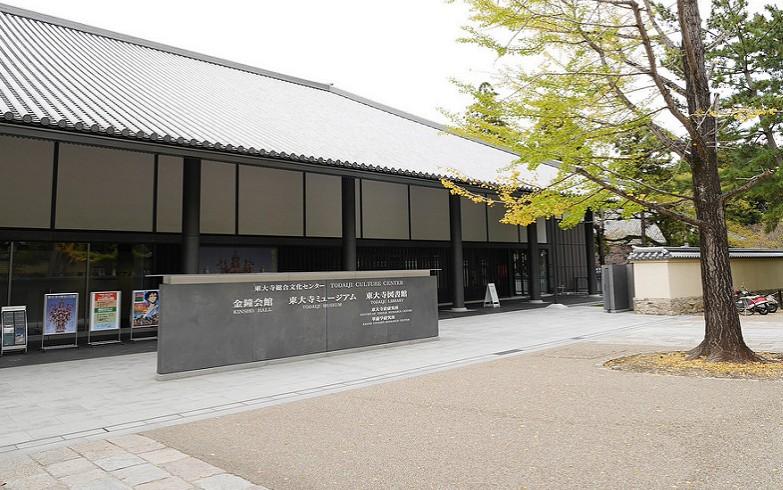 奈良県・東大寺ミュージアムが作られた理由と作った人って誰?