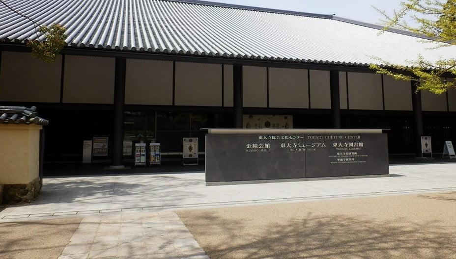 奈良県・東大寺ミュージアムの「口コミ、評判、感想」など