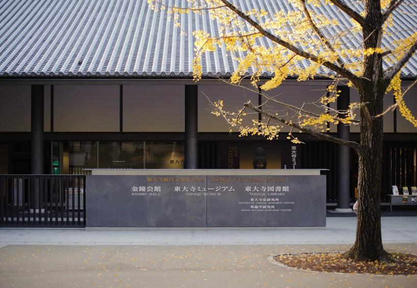 想定外だった!!奈良県・東大寺ミュージアム「混雑状況・渋滞状況」とオススメの駐車場について