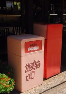 ええっ?!!「護美箱」は東大寺・奈良公園の他にもあるの?!!02