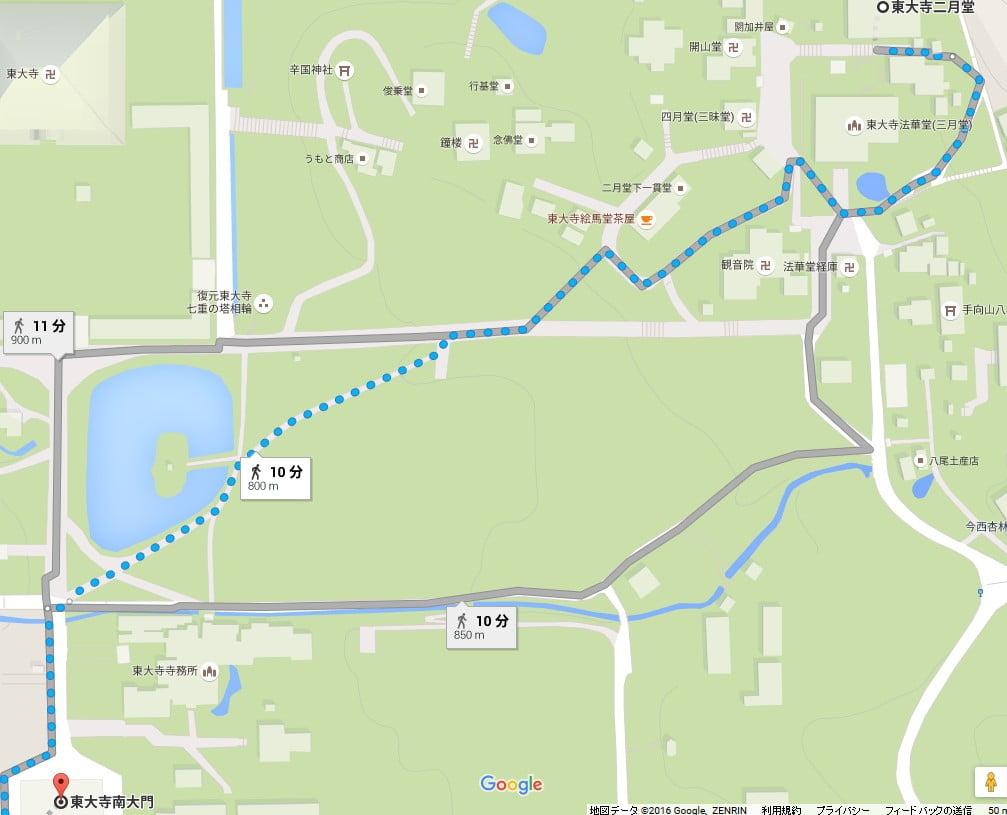 東大寺の南大門から二月堂までの「距離・所要時間」