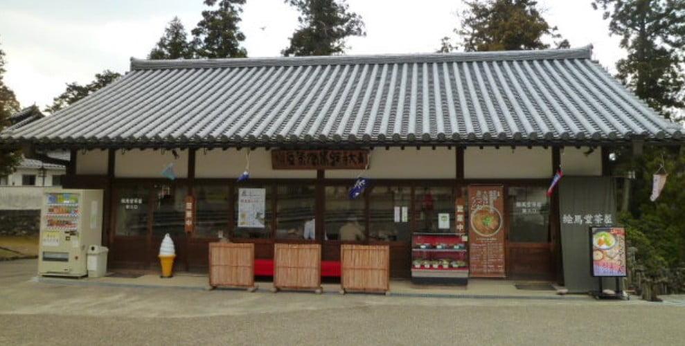 東大寺・絵馬堂茶屋