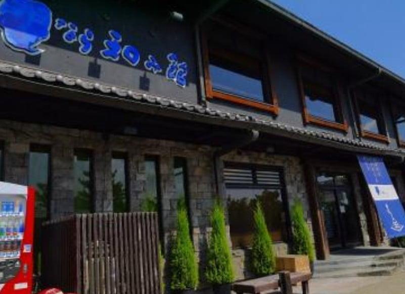 第8位. なら和み館 Restaurant&Café あおがき