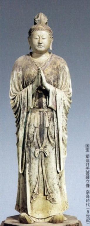 「月光菩薩立像」【国宝】