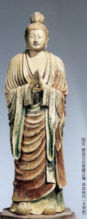 「日光菩薩立像」【国宝】
