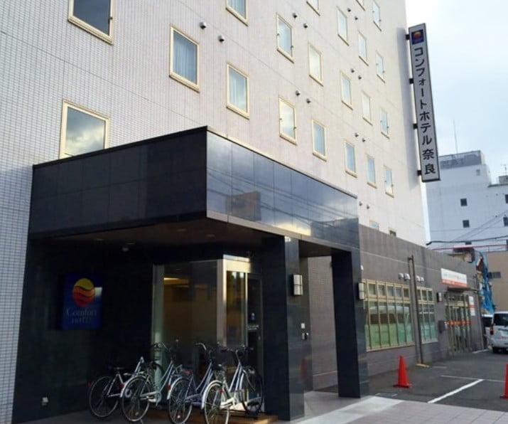 「コンフォートホテル奈良」