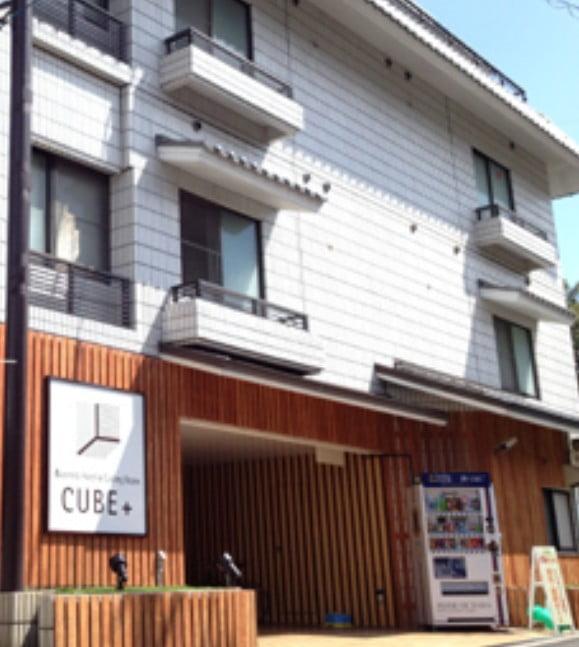 「ホテルキューブ奈良」