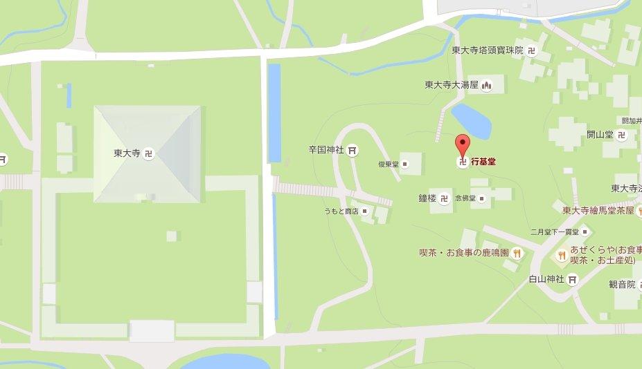 東大寺・行基堂