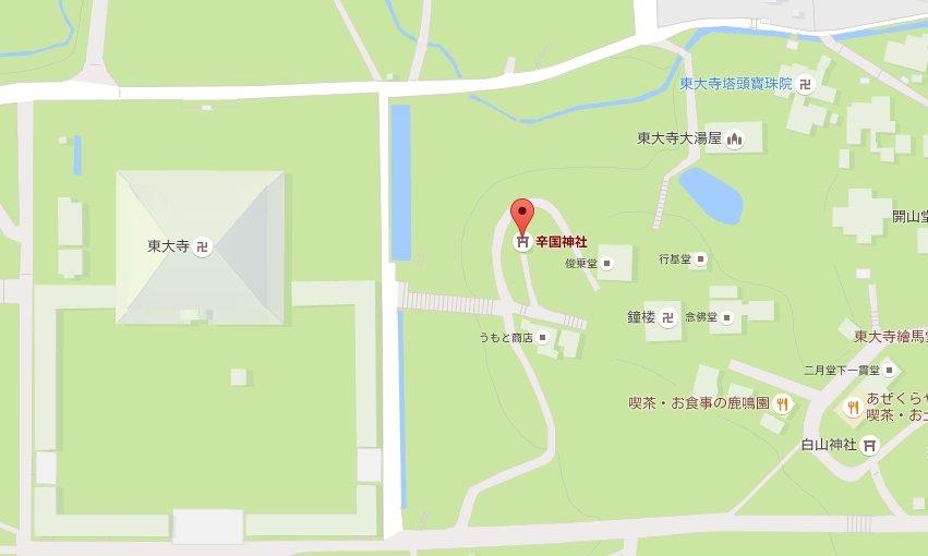東大寺・辛国神社の地図
